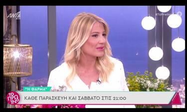 Το Πρωινό: Η επική ατάκα του Λιάγκα για τον χωρισμό του με τη Σκορδά - «Κάγκελο» η Φαίη