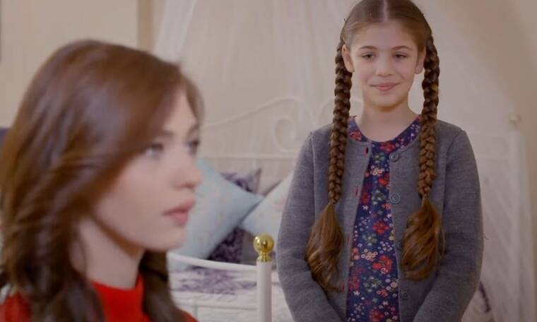 Elif: Ο Κερέμ θα πάει στο πάρτι με τη Σουρεγιά και η Παρλά γίνεται έξαλλη