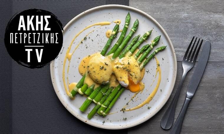 Σπαράγγια με αβγά ποσέ και σάλτσα Hollandaise από τον Πετρετζίκη!