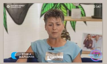 Survivor: Σοφία Μαργαρίτη για τον χωρισμό της: «Ένα απόγευμα πήρα τα παιδιά και έφυγα χωρίς χρήματα»