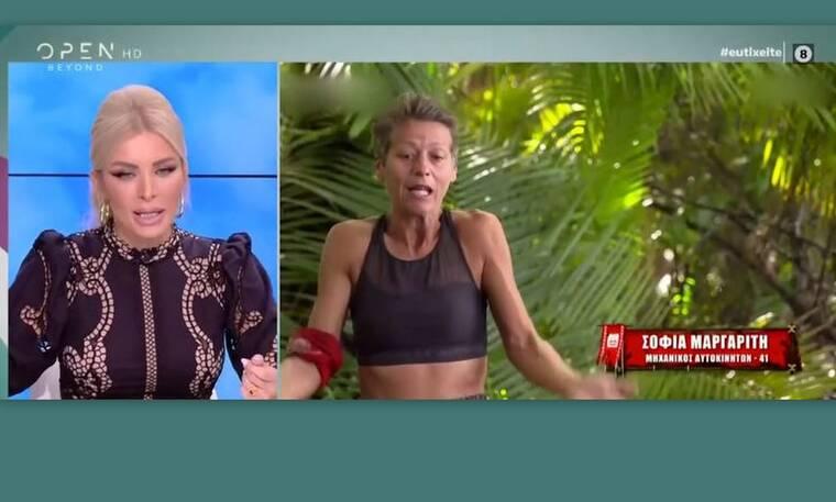 Κατερίνα Καινούργιου: Έξω φρενών με τη Σοφία από το survivor –Δείτε τι συνέβη!