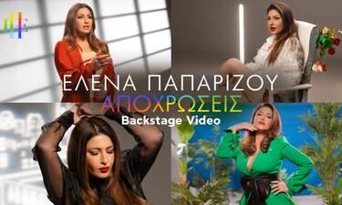 Η Έλενα Παπαρίζου μας δίνει μια γεύση από τα γυρίσματα των νέων της βίντεο κλιπ