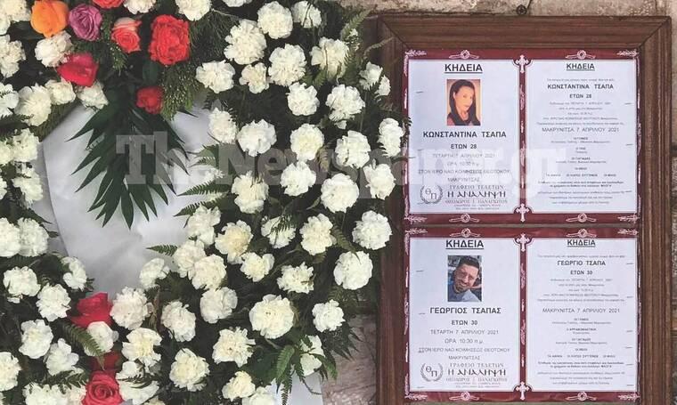 Μακρινίτσα: «Ραγίζει» καρδιές η μητέρα των δύο αδερφών που δολοφονήθηκαν - «Σήμερα έχουμε γάμο»