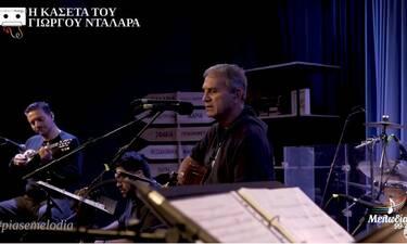 Νταλάρας: Η κασέτα του Μελωδία! «Αυτά τα τραγούδια είναι επιλογή δική σας και δική μου»