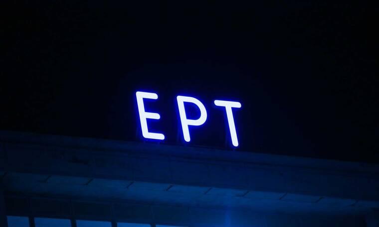 ΕΡΤ: Το πανέξυπνο τρέιλερ για τις σειρές μυθοπλασίας που έχει αγκαλιάσει το τηλεοπτικό κοινό
