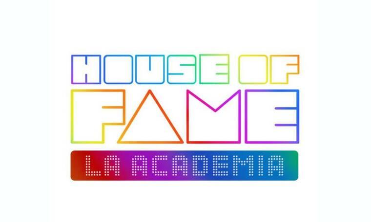 House Of Fame: Κι άλλο ειδύλλιο «έσκασε» στην Ακαδημία! Δες ποιοι παίκτες έχουν έρθει κοντά