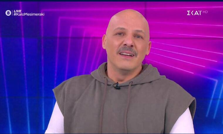 Καλό Μεσημεράκι: Ο Νίκος Μουτσινάς επέστρεψε με πρόσωπο - έκπληξη στο πλευρό του
