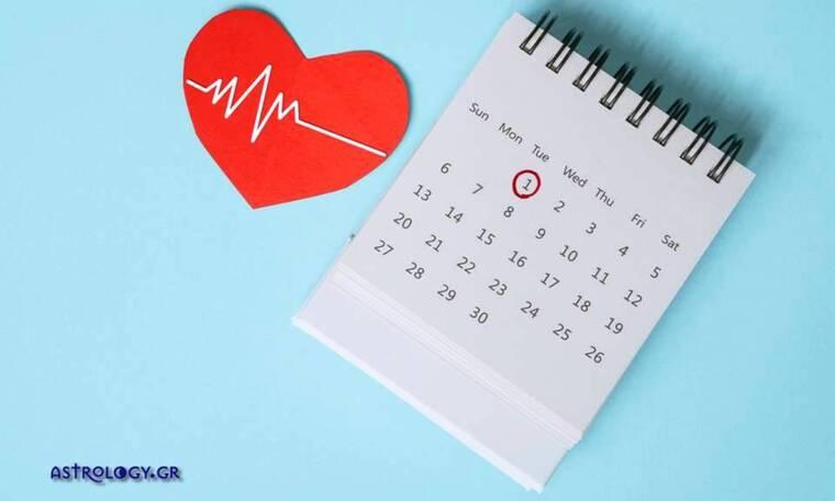 Τι δείχνει η μέρα του μήνα γέννησής σου για την ερωτική σου ζωή;