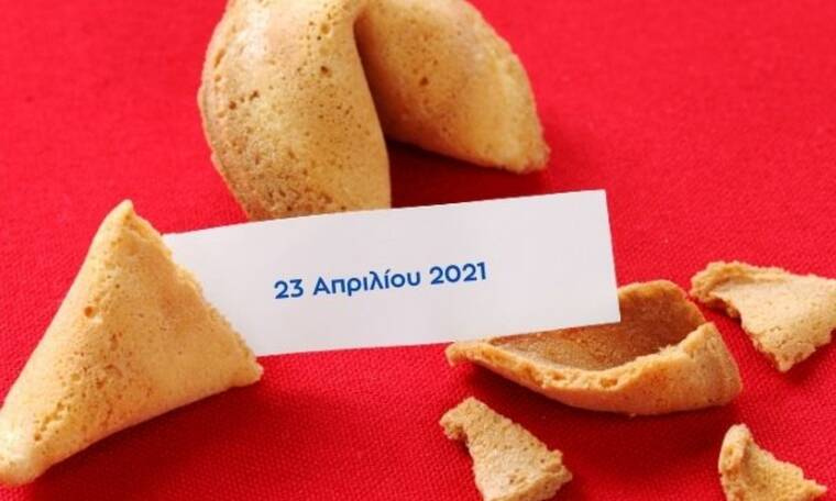 Fortune Cookie: Η «προφητεία» σου για σήμερα 23/04