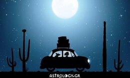 Δες τον δρόμο που σου δείχνει το Φεγγάρι από 15/04 έως 30/04