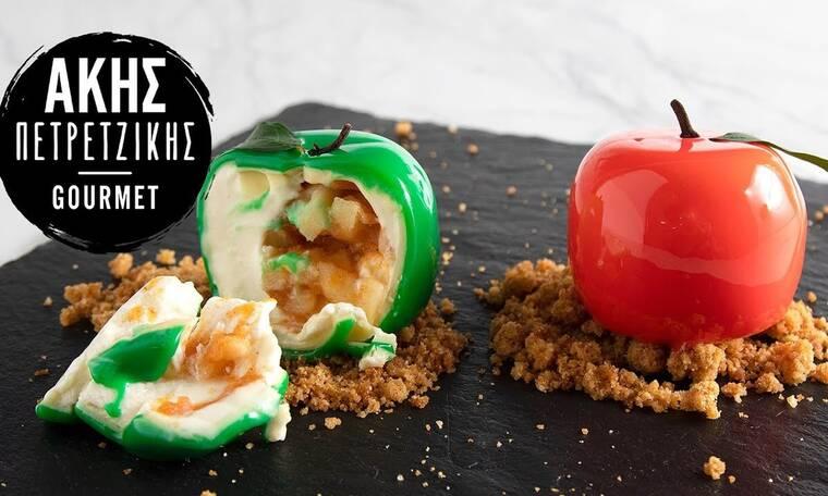 Γλυκό σε σχήμα μήλο από τον Άκη Πετρετζίκη