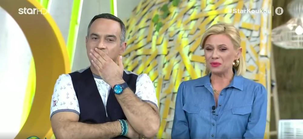 Λύγισε on air η Κατερίνα Καραβάτου: «Εκεί πάνω που είσαι να γελάς»
