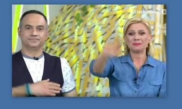 Κατερίνα Καραβάτου: Λύγισε on air: «Εκεί πάνω που είσαι να γελάς»
