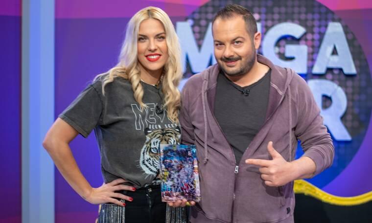 Mega Star: Αυτός είναι ο καλεσμένος της μουσικής εκπομπής γι' αυτό το Σάββατο