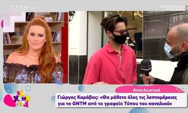 Καράβας: Μιλά πρώτη φορά για την αποχώρηση της Καγιά από το GNTM - «Δεν το γνώριζα»