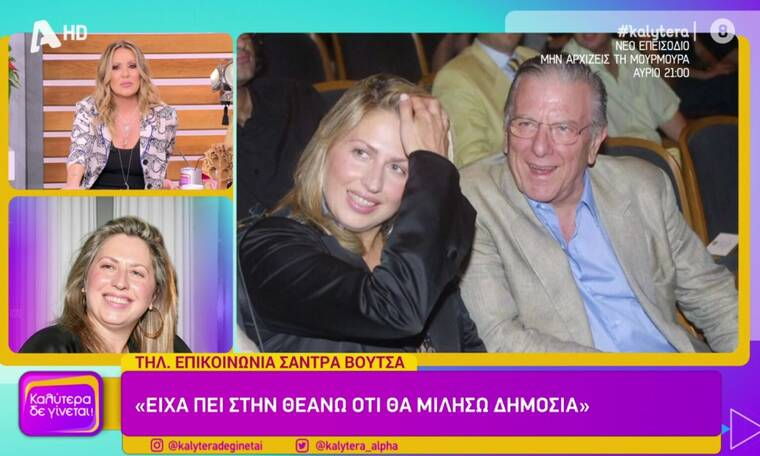 Σάντρα και Θεοδώρα Βουτσά: Αγεφύρωτο πλέον το χάσμα! Θα λύσουν τις διαφορές τους δικαστικά