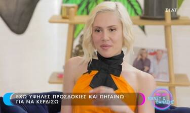 Eurovision 2021: Τσαγκρίνου: «Έχω υψηλές προσδοκίες και πηγαίνω να κερδίσω»