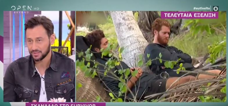 Survivor: Αποβάλλουν James Καφετζή και Νίκο Μπάρτζη από το ριάλιτι επιβίωσης; Αυτή είναι η αλήθεια!