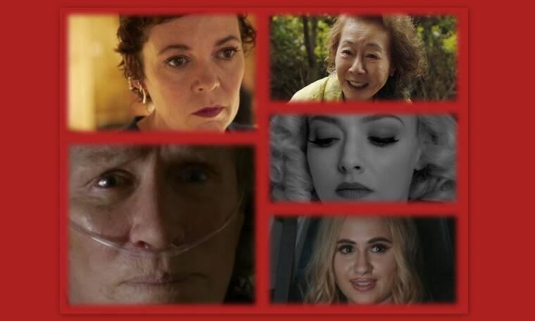 Όσκαρ 2021: Μεγάλη ανατροπή στην απονομή του Βραβείου Β' Γυναικείου Ρόλου