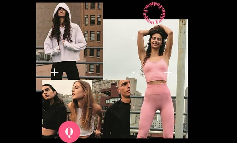 City Girl: Η νέα συλλογή DKNY είναι ένα κομψό οδοιπορικό στο σύγχρονο sporty-chic στυλ
