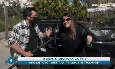 Κατερίνα Ζαρίφη: Αποκάλυψε αν έχει δεχτεί πρόταση για την εκπομπή της Μενεγάκη!