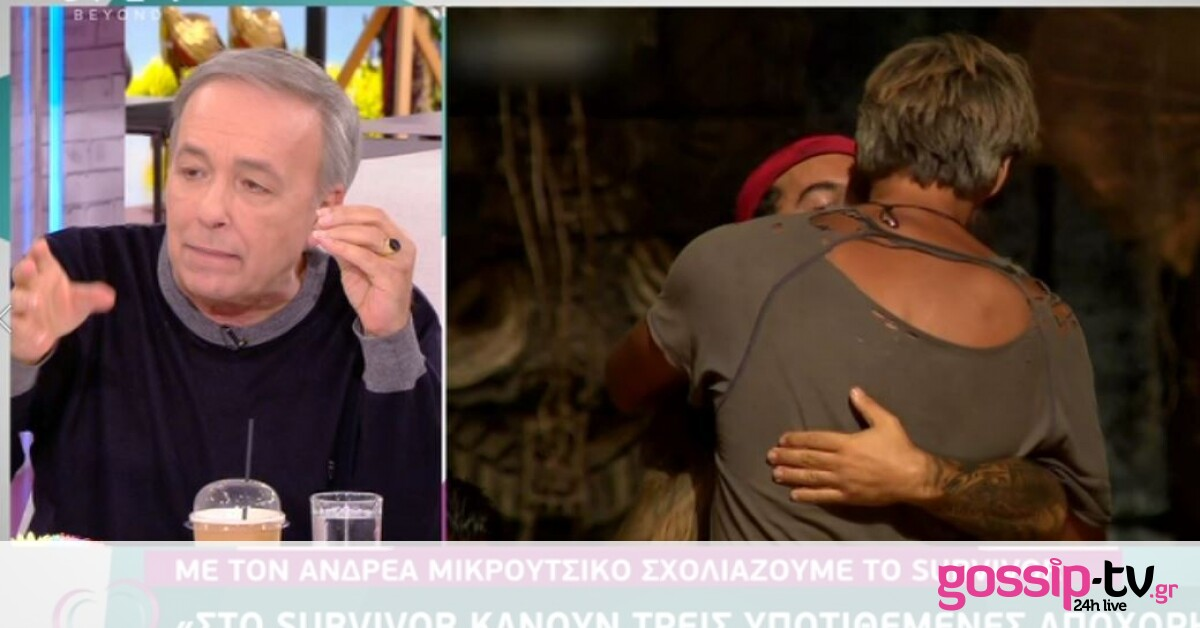 """Survivor: Mikroutsikos's incredible revelation: """"Three supposed departures are coming back, it is set up"""""""