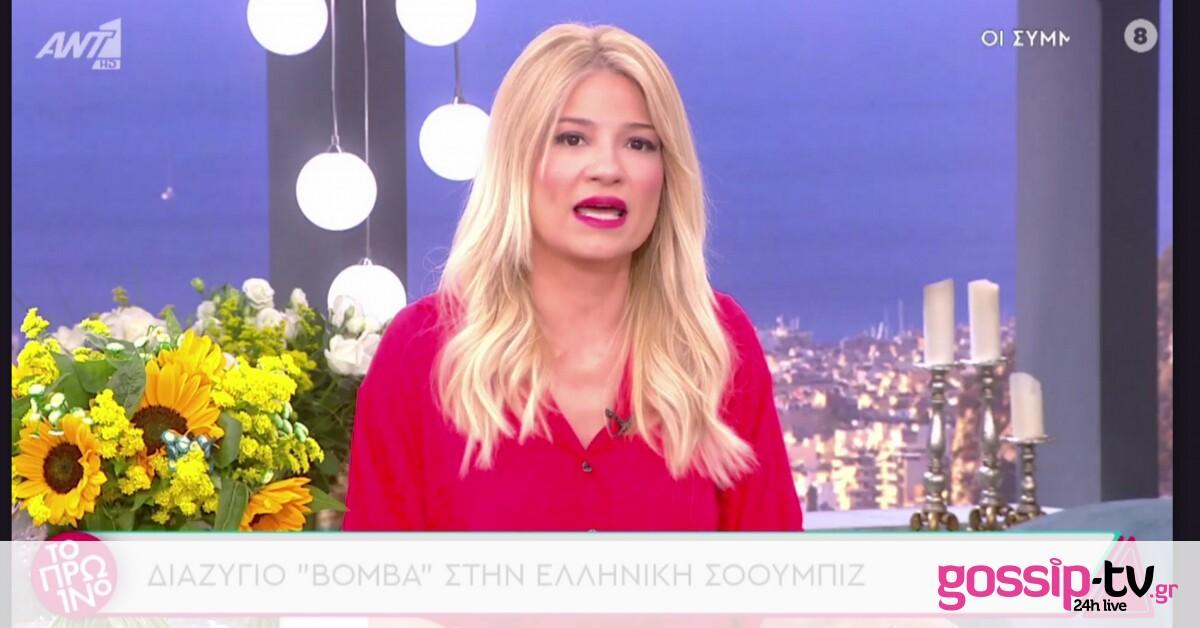 "Breakfast: Skorda announced the separation ""bomb"" in Greek showbiz"