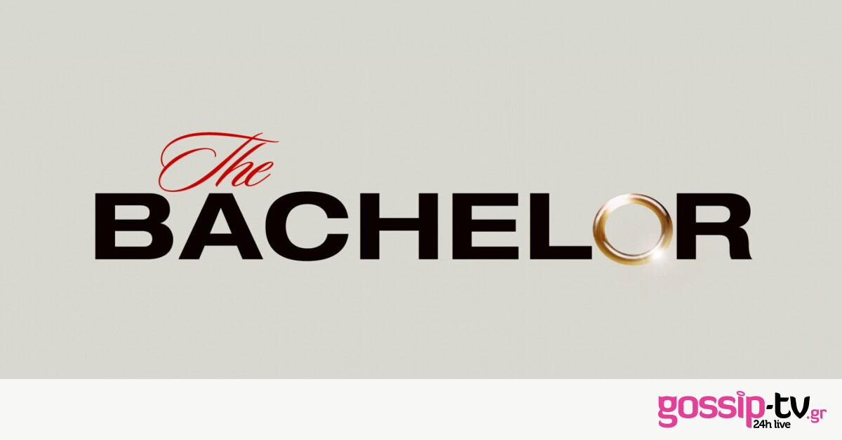 The Bachelor 2: These are the 5 prospective bachelors for Alpha reality show