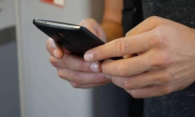 Κατάργηση SMS 13033: «Κλείδωσε» – Τότε θα σταματήσει η αποστολή τους