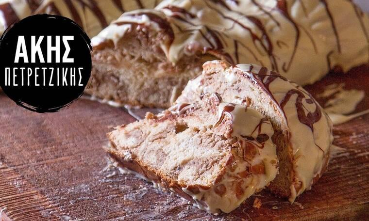 Τσουρέκι με λευκή σοκολάτα και κάστανο από τον Άκη Πετρετζίκη!