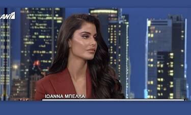 Ιωάννα Μπέλλα: Απαντά για τον σάλο με το Ντουμπάι:  «Το περίμενα»