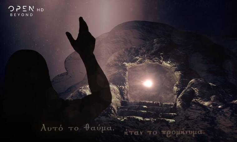 Πάσχα με το OPEN: Tα σύμβολα στην πορεία προς την Ανάσταση