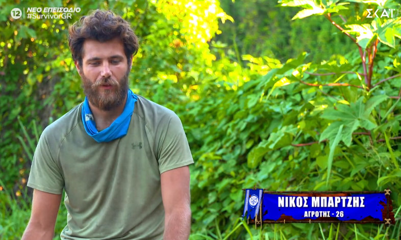 Survivor: Ανατροπή! Βαρύς ο τραυματισμός του Νίκου Μπάρτζη-Κινδυνεύει με αποχώρηση;