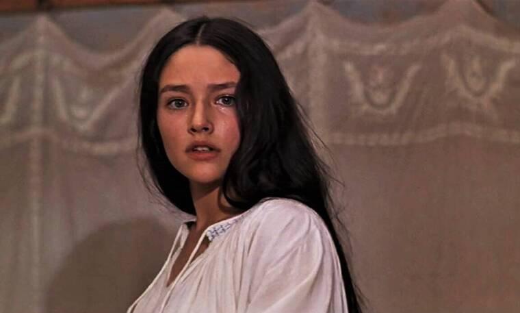 Ιησούς από τη Ναζαρέτ: Έτσι είναι σήμερα η ηθοποιός που υποδύθηκε την Παναγία!