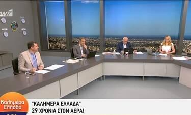 Γιώργος Παπαδάκης: 29 χρόνια Καλημέρα Ελλάδα – Το μήνυμα που τον συγκίνησε on air!