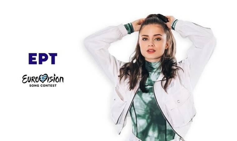Eurovision 2021: Αυτός είναι ο σχεδιαστής που έχει αναλάβει την εμφάνιση της Στεφανίας