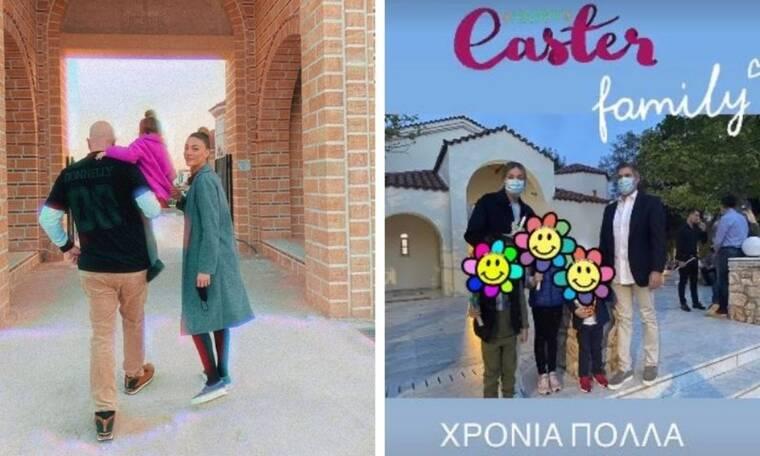 Πώς γιόρτασαν την Ανάσταση οι διάσημοι Έλληνες γονείς (pics)