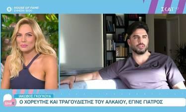 Ιάκωβος Γκόγκουα: Ο χορευτής του Αλκαίου στη Eurovision έγινε... γιατρός!