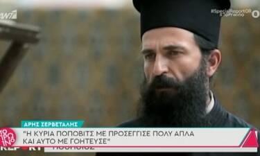 Σερβετάλης για τον ρόλο του Άγιου Νεκτάριου: «Για έναν τέτοιο ρόλο δεν μπορείς να μελετήσεις κάτι»