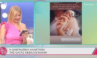 Το Πρωινό: Η αινιγματική ανάρτηση της Όλγας Κεφαλογιάννη - Παντρεύτηκε με τον Μίνωα Μάτσα;