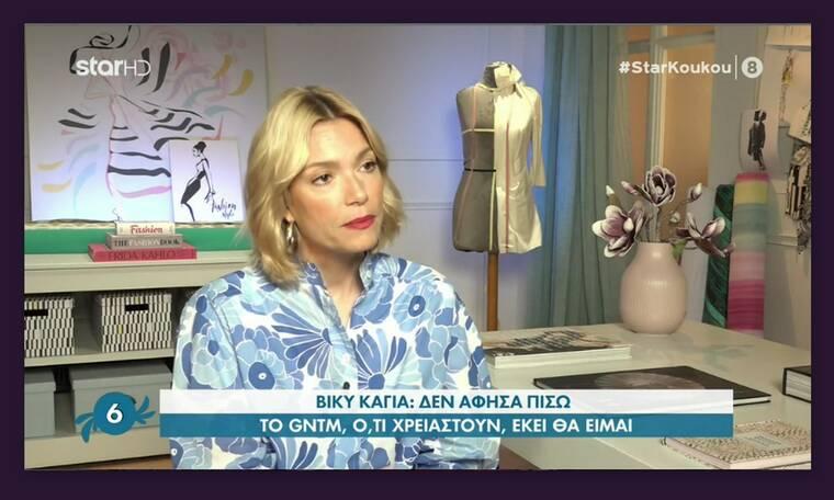 Καγιά: Η πρώτη συνέντευξη μετά την αποχώρησή της από το GNTM - «Το έχω πονέσει»