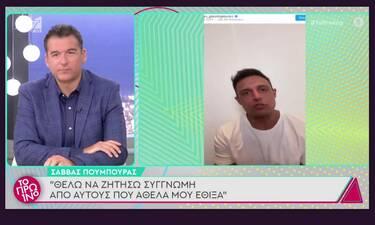 Το Πρωινό: Ο Λιάγκας πήρε θέση για τον σάλο με τον Πούμπουρα -«Διαφωνώ με αυτά που είπε»