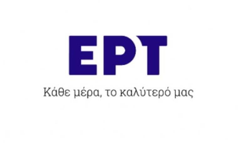 ΕΡΤ1: Διψήφια ποσοστά τηλεθέασης την Κυριακή το Πάσχα