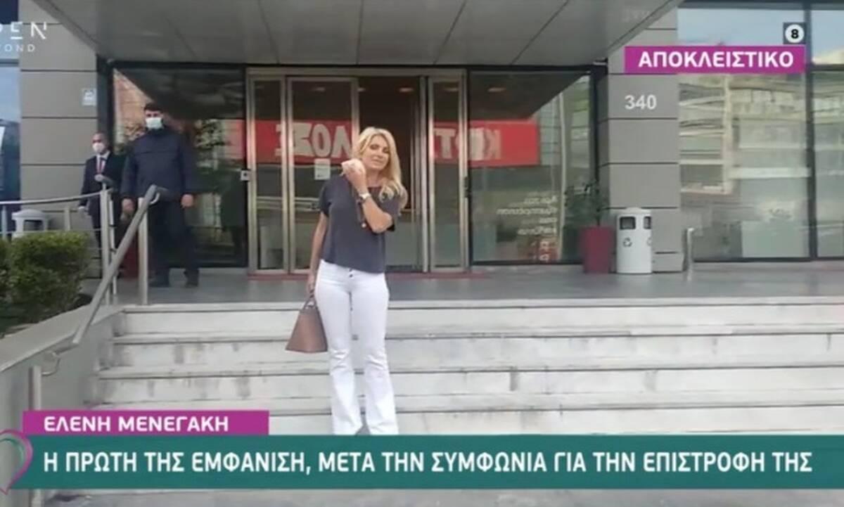 Μενεγάκη: Η πρώτη της εμφάνιση στα γραφεία του Mega - Τι ζητά από το σταθμό;