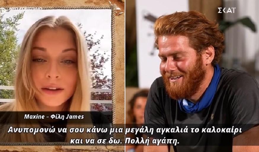 Survivor: Maxine Dold: Ποια είναι η κοπέλα του James; Δείτε τις φωτό από το καλοκαίρι στη Ρόδο!