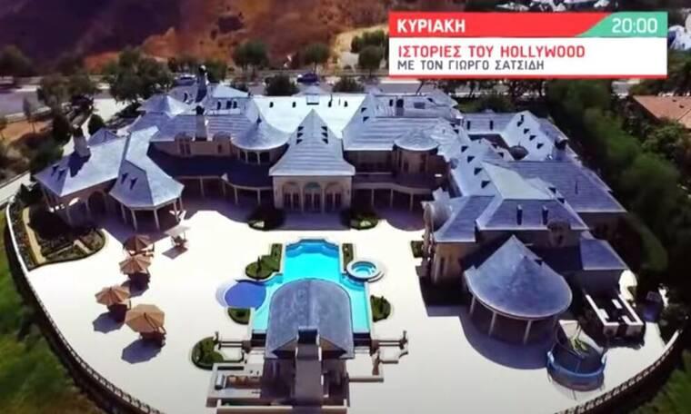Ιστορίες του Hollywood: Οι Καρντάσιανς, η αμύθητης αξίας έπαυλη του Bel Air και ο Βασιλόπουλος