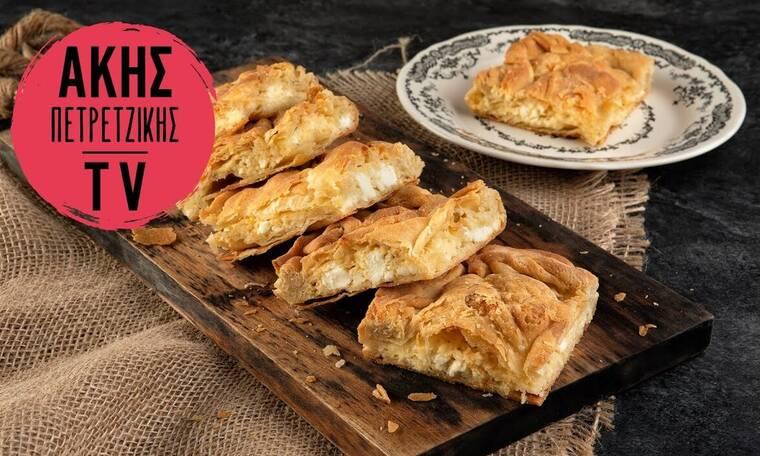Η τυρόπιτα της μαμάς του Άκη - Μια συνταγή που πρέπει να δοκιμάσεις
