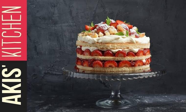 Καλοκαιρινή τούρτα με φράουλες από τον Άκη Πετρετζίκη