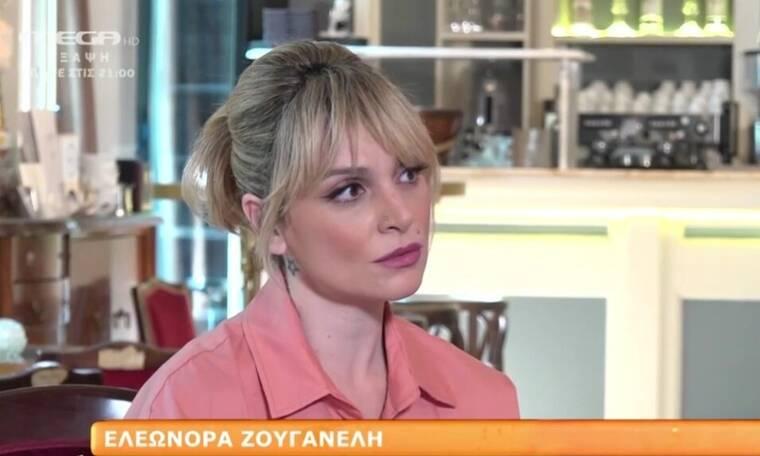 Εξομολογητική η Ελεονώρα Ζουγανέλη: «Μου στέρησε την ελευθερία, δεν αντέχω άλλο»