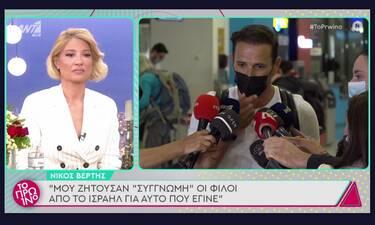 Νίκος Βέρτης: Στη δημοσιότητα πλάνα από το κινητό του με τους βομβαρδισμούς στο Ισραήλ